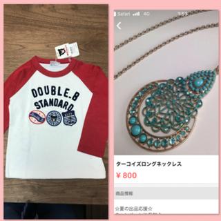 ダブルビー(DOUBLE.B)のみい様専用♡ダブルB ロンT 110 &ネックレス(Tシャツ/カットソー)