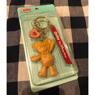 ディズニー(Disney)のダッフィー クッキー型キーチェーン(キーホルダー)