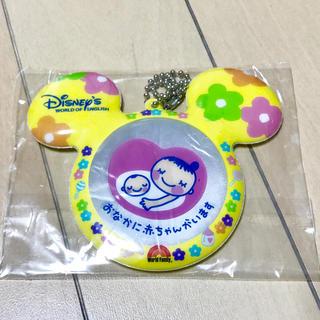 ディズニー(Disney)のDisney マタニティマーク(その他)