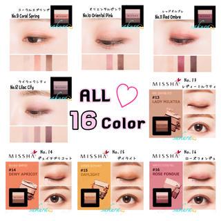 ミシャ(MISSHA)の❣️お好きな色1個❣️ 全16色から♡ ミシャ  アイシャドウ ♡(アイシャドウ)