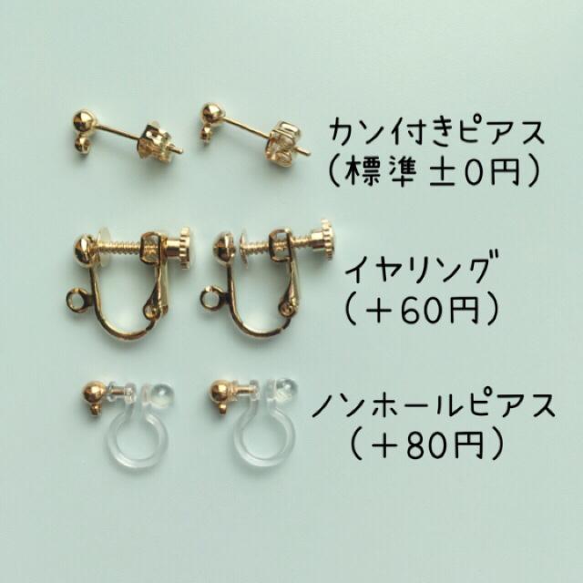 ゆきんこ様⑅NO.16グレー/NO.12 ハンドメイドのアクセサリー(ピアス)の商品写真