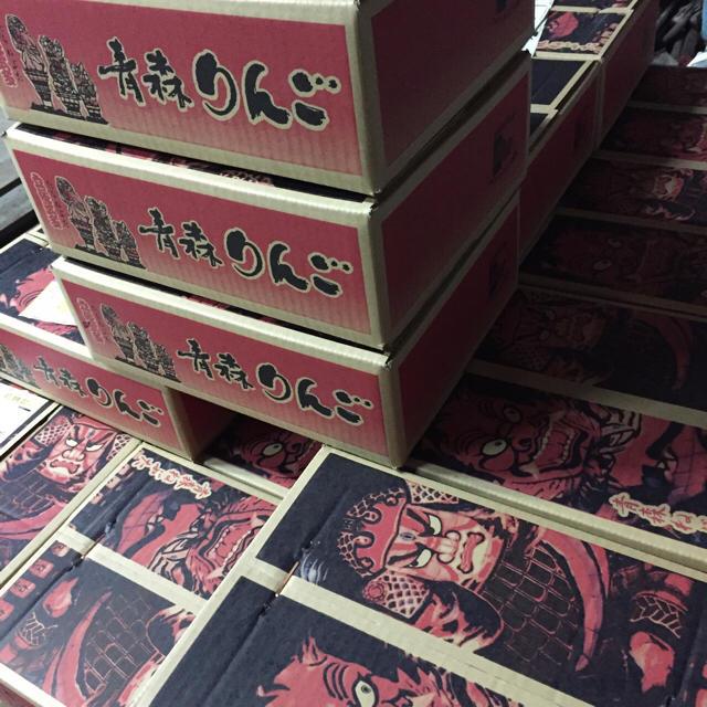 りんご フルーツ青汁 ジャム スムージー アップルパイ 蜜入り 林檎 安心素材 食品/飲料/酒の食品(フルーツ)の商品写真