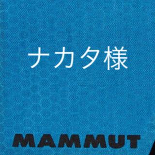 マムート(Mammut)のSOUL DOUTマムート 財布 Smart Wallet 2520-00670(登山用品)