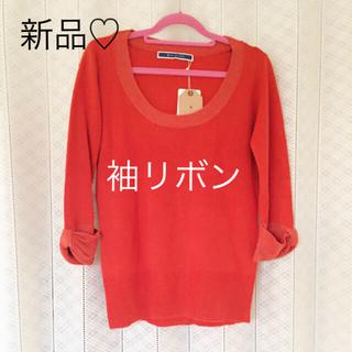 ジエンポリアム(THE EMPORIUM)の新品♡タグ付♡袖口リボンニット(ニット/セーター)