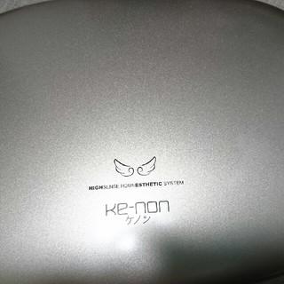ケーノン(Kaenon)のケノンの光り脱毛器(脱毛/除毛剤)