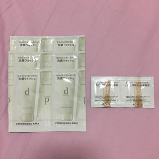 ディープログラム(d program)の資生堂♡dプログラム♡洗顔料♡美容液(洗顔料)