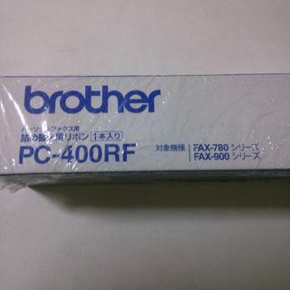 ブラザー(brother)のブラザーファックス用リボン(その他 )