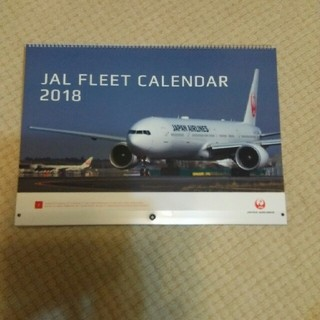 ジャル(ニホンコウクウ)(JAL(日本航空))の2018年度 JALカレンダー(カレンダー/スケジュール)