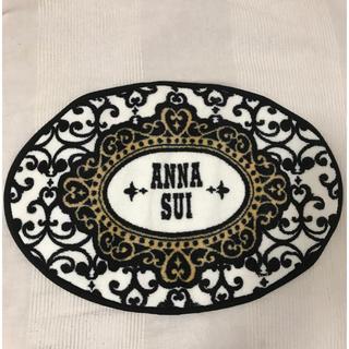 アナスイ(ANNA SUI)のアナスイ マット(玄関マット)