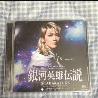 マッドティーパーティ((A) MAD T PARTY)の宝塚 銀河英雄伝説 実況CD(ミュージカル)