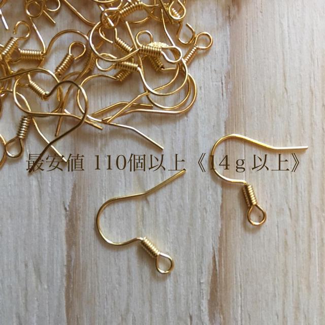 約120個ピアスフック⚫︎ゴールド ハンドメイドのアクセサリー(ピアス)の商品写真