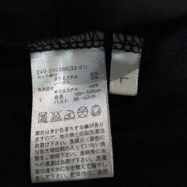 GU(ジーユー)のタンクトップ メンズのトップス(タンクトップ)の商品写真
