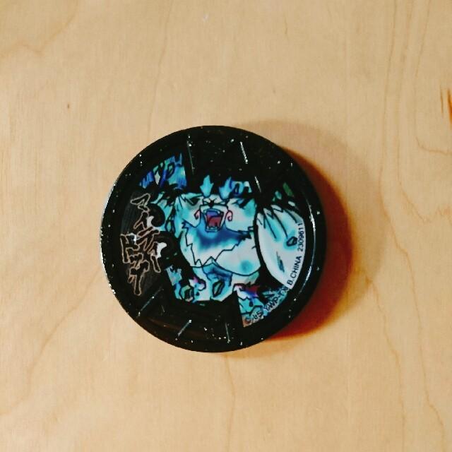 ニンテンドー3DS(ニンテンドー3DS)の【美品】妖怪ウォッチ DS 白犬隊・マイティドッグメダル付き エンタメ/ホビーのゲームソフト/ゲーム機本体(家庭用ゲームソフト)の商品写真