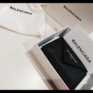 バレンシアガ(Balenciaga)のBalenciaga バレンシアガ ミニペーパーウォレット(財布)
