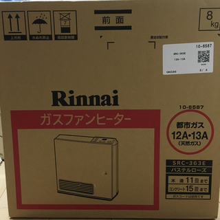 リンナイ(Rinnai)の【M様専用】新品未使用 ガスファンヒーター RINNAI(ファンヒーター)