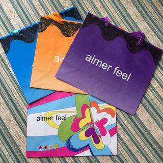 エメフィール(aimer feel)のショップ袋 aimarfeel 4枚セット ショッパー(ショップ袋)