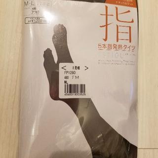 アツギ(Atsugi)の【新品未開封】 ATSUGI ASTIGU 【指】 5本指発熱タイツ(タイツ/ストッキング)