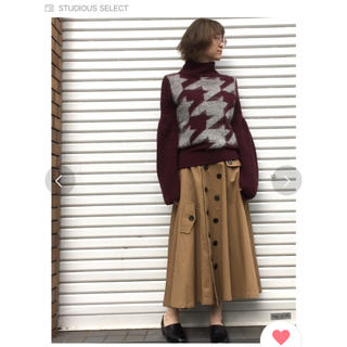 アメリヴィンテージ(Ameri VINTAGE)のアメリヴィンテージ スカート(ロングスカート)
