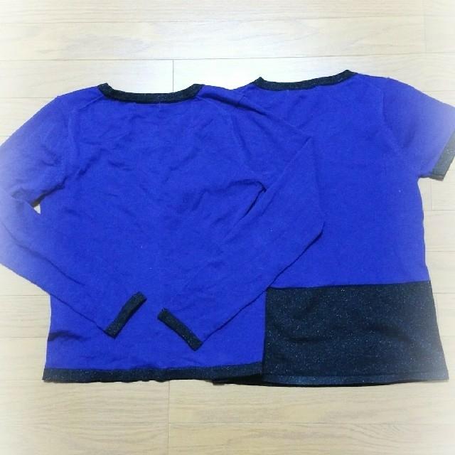 アンサンブル ブルー 青 紺色 ブラック 黒 ラメ エレガント キレイ系 レディースのトップス(アンサンブル)の商品写真