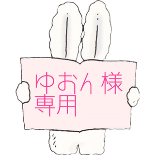 ジャニーズジュニア(ジャニーズJr.)のゆおん様専用 辰巳雄大公式写真(男性タレント)