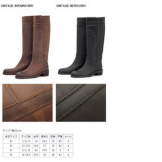 ファビオルスコーニ(FABIO RUSCONI)の値下げ!FABIO RUSCONI ファビオルスコーニ 8500 ブーツ  新品(ブーツ)