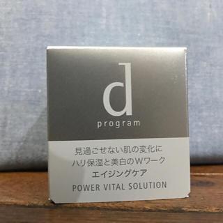 ディープログラム(d program)の【kidsさん専用】d program  パワーバイタルソリューション(美容液)