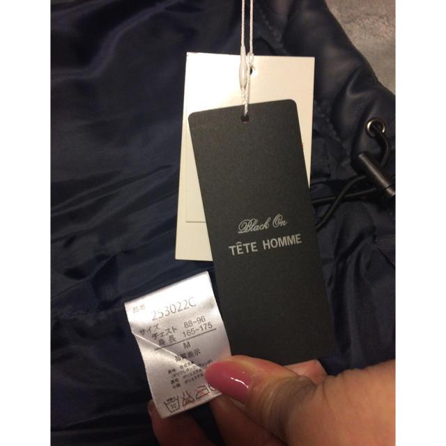 TETE HOMME(テットオム)のTETE  HOMME  ダウン ベスト メンズのジャケット/アウター(ダウンジャケット)の商品写真