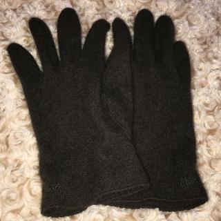 クロエ(Chloe)のChloe クロエ 手袋 超美品 百貨店購入♡(手袋)