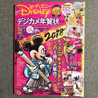 ディズニー(Disney)の♡rainbow♡様専用 ディズニー デジカメ年賀状 2018(その他)