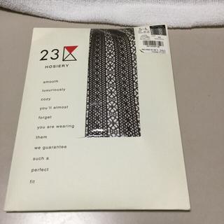 ニジュウサンク(23区)の【ZA-MASU様専用】オンワード 23区ストッキング(タイツ/ストッキング)