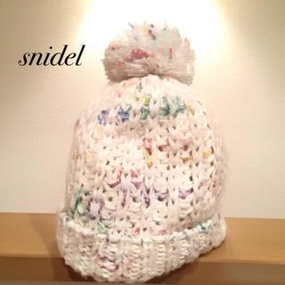 スナイデル(snidel)のsnidel スナイデル ぽんぽん ニット帽(ニット帽/ビーニー)