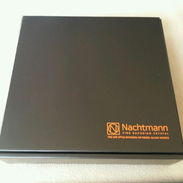 Nachtmann(ナハトマン)の【新品未使用】ナハトマン ボサノバ 77672 ボウル 25cm インテリア/住まい/日用品のキッチン/食器(食器)の商品写真