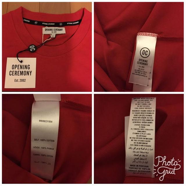 KENZO(ケンゾー)の最終値下げ!新品☆ OPENING CEREMONY Tシャツ S 赤 メンズのトップス(その他)の商品写真