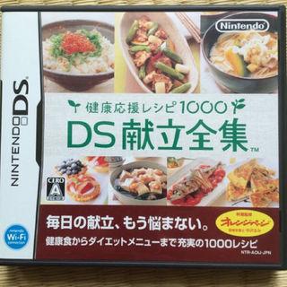 ニンテンドーDS(ニンテンドーDS)の健康応援レシピ1000 DS献立全集 DS(携帯用ゲームソフト)