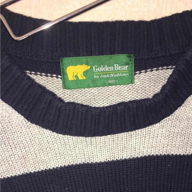 Golden Bear(ゴールデンベア)のgolden bear ボーダーニット メンズのトップス(ニット/セーター)の商品写真