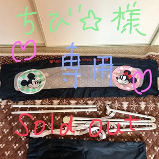★期間限定★ディズニー ベッドガード ロングタイプ★(その他)