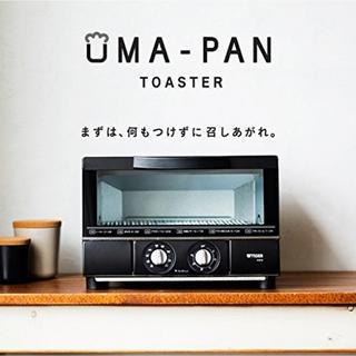 タイガー(TIGER)のタイガー オーブントースター KAE-G13N-K(調理機器)