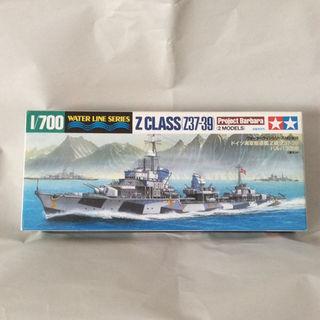 ウォーターラインシリーズ908 ドイツ海軍駆逐艦Z級Z37-39 バルバラ改修(その他)