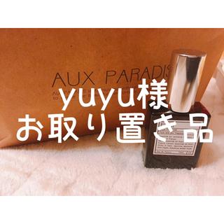 オゥパラディ(AUX PARADIS)の【新品未開封】AUX PARADIS フルール オードパルファム(香水(女性用))