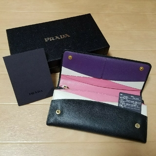 プラダ(PRADA)のPRADA プラダ 二つ折り長財布 ピンク×パープル(財布)