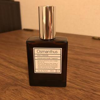 オゥパラディ(AUX PARADIS)のオゥパラディ オスマンサス(香水(女性用))