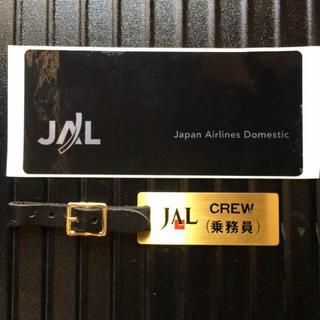 ジャル(ニホンコウクウ)(JAL(日本航空))のJALステッカー 乗務員用 非売品 crewプレート(航空機)