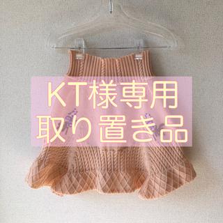ミキオサカベ(MIKIO SAKABE)の※KT様お取り置き専用※  jenny fax ニットスカート(ひざ丈スカート)