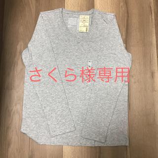 ムジルシリョウヒン(MUJI (無印良品))の【新品未使用】Vネック長袖Tシャツ ライトグレー XL(Tシャツ(長袖/七分))