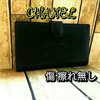 シャネル(CHANEL)の正規品 CHANEL がま口 キャビアスキン×ココマーク 長財布(財布)