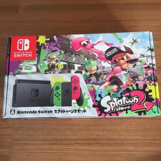 ニンテンドースイッチ(Nintendo Switch)の任天堂スプラトゥーン2セット 新品(家庭用ゲーム機本体)