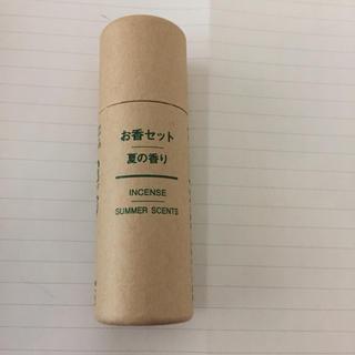 ムジルシリョウヒン(MUJI (無印良品))の無印良品 お香 夏の香り(お香/香炉)