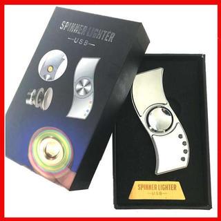 2in1 USB電熱ライター  LEDハンドスピナー  シルバー(がらがら/ラトル)