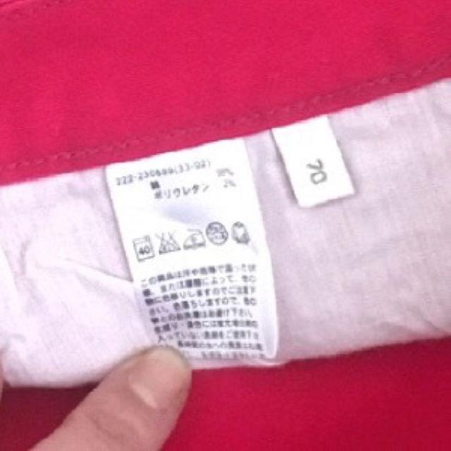 GU(ジーユー)のGU☆カラースキニーパンツ レディースのパンツ(チノパン)の商品写真