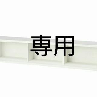 ムジルシリョウヒン(MUJI (無印良品))の【廃盤色】無印良品 壁につける家具 箱 ライトグレー 2個セット(CD/DVD収納)
